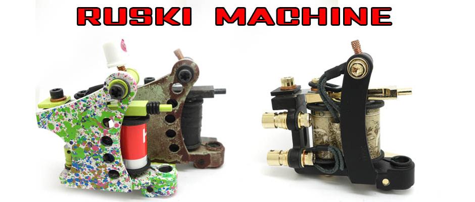 Máquina de Líneas de RUSKI MACHINES